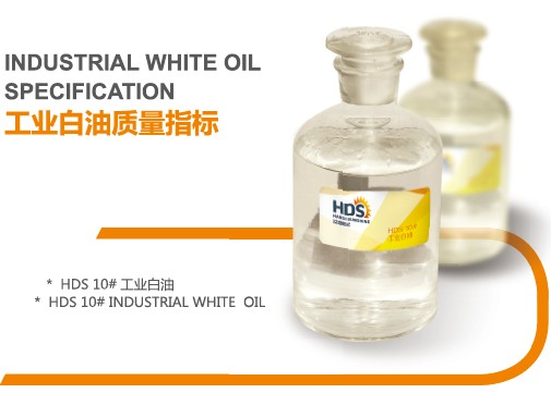 HDS-10# Industrial White Oil