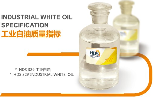 HDS-32# Industrial White Oil